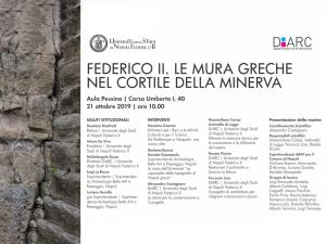 FEDERICO II. LE MURA GRECHE NEL CORTILE DELLA MINERVA